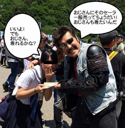 01ポルコ渋谷.jpg