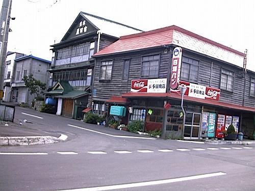 2000北海道_58.jpg