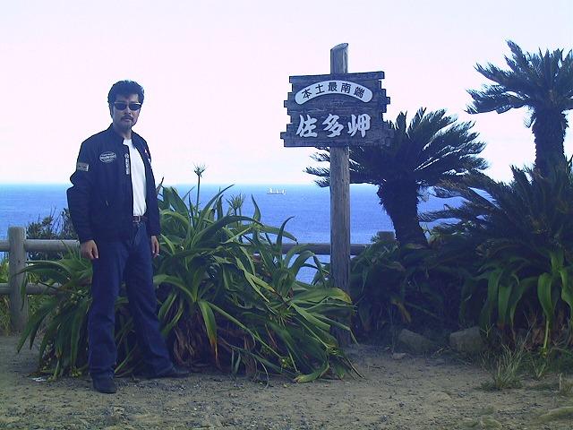 20060826_16.jpg