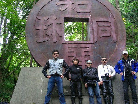 20080928L_08.JPG