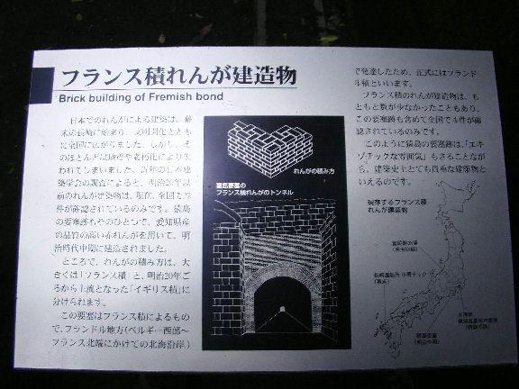 20081005L_20.JPG