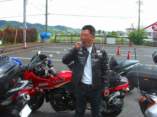 20100515_020.jpg