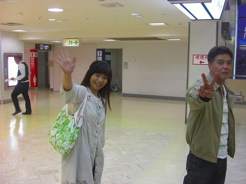 20100518_024.jpg