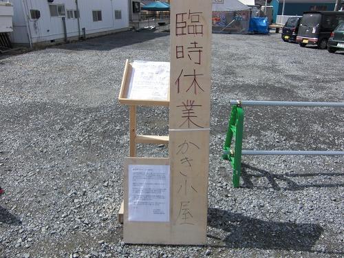 20120325_05.jpg