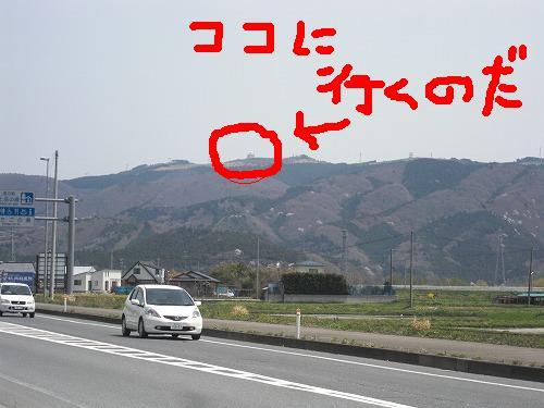20120429_76.jpg