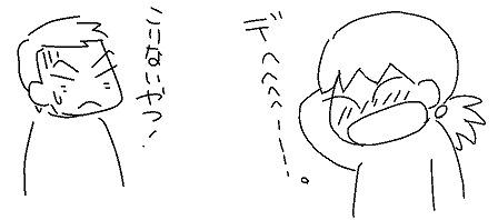20120614141741.jpg