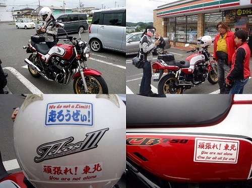 20fukushimatu-2012_07_21-22-thumb-570x426-3306.jpg