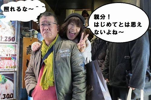 うつのサム.jpg