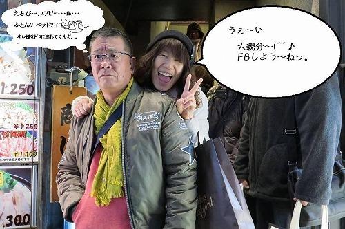 はらぽん1.jpg