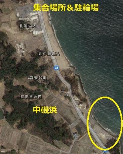 中磯浜.jpg
