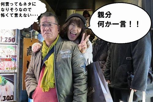 匿名のO.jpg