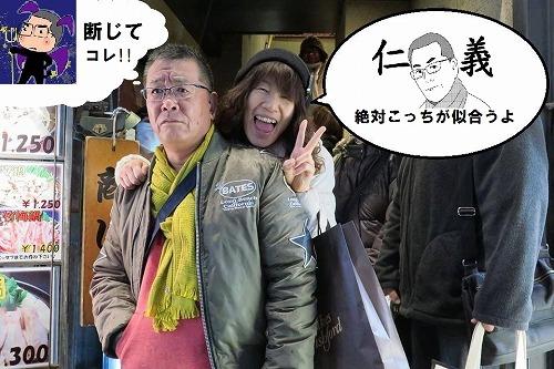 匿名希望の☆.jpg