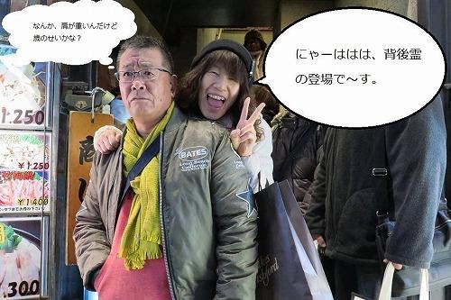神谷.jpg