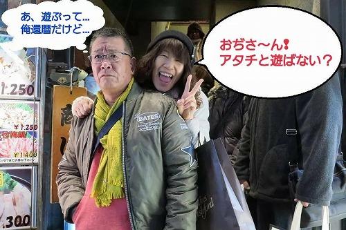 花ひつじ.jpg