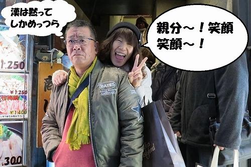 マナ.jpg