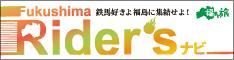 banner1_234x60.jpg