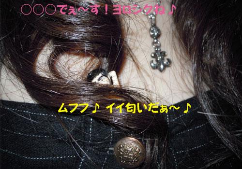 img_457538_8134612_13.jpeg