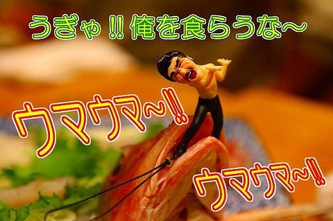 umauma_2.jpg