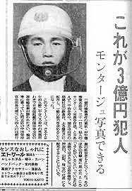 yjimageZAI57D31.jpg
