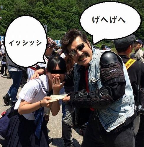 07akimakozo.jpg