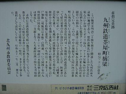 20070617_18.JPG