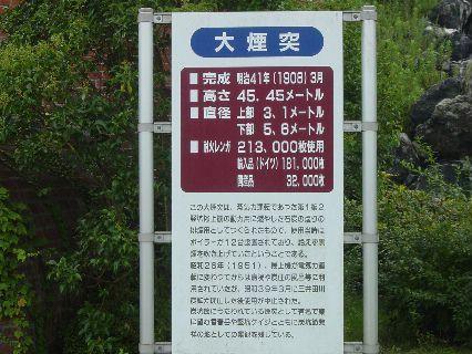 20070804_11.JPG