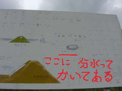 20090830_07.jpg