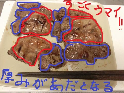 20140824_37.jpg