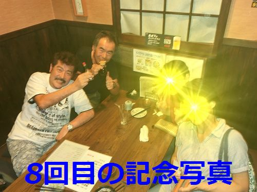 20150711_50.jpg