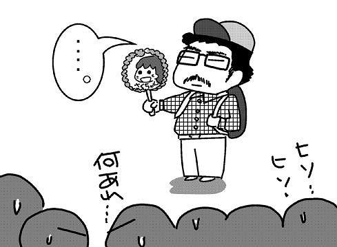hoshiba.jpg