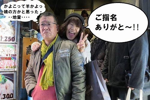 hoshizou.jpg